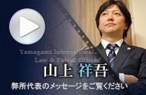 福岡の社長TV